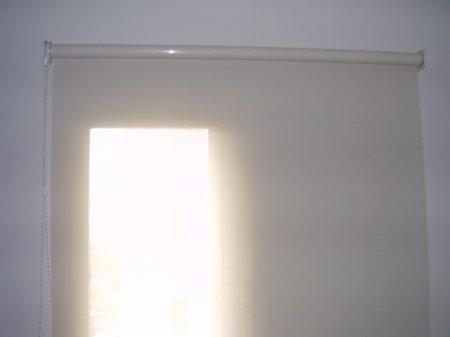 Cortina rol screen ofir persianas cortinas e for Cortina screen